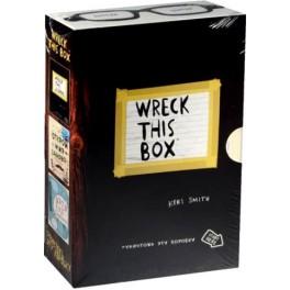 """""""Уничтожь эту коробку!"""" Подарочный комплект."""